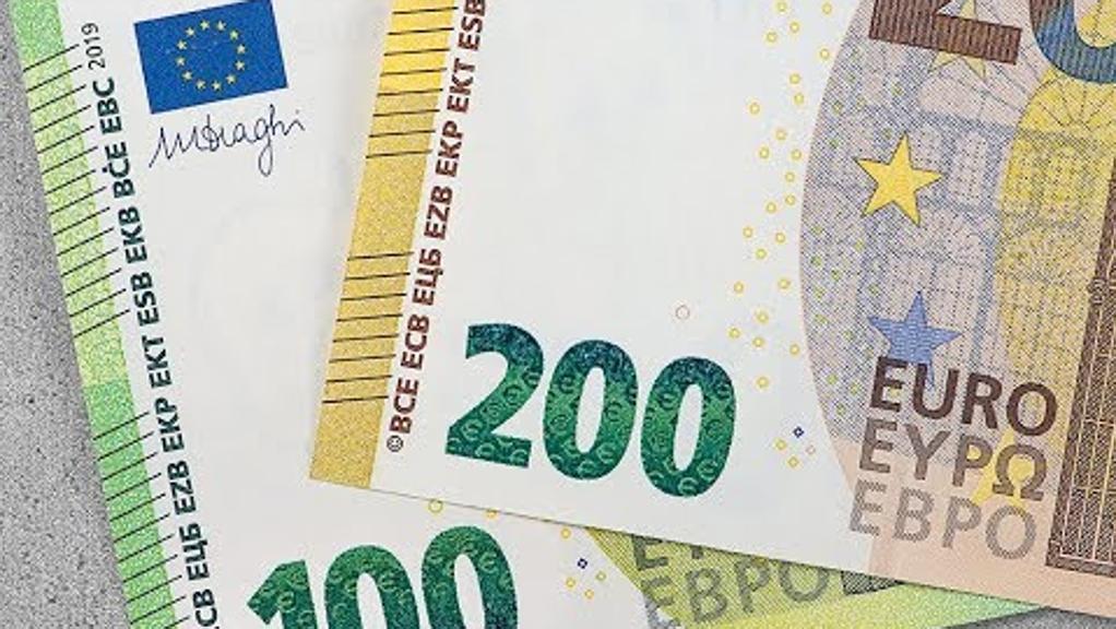 acd5396bbe Le nuove banconote da 100 e 200 euro. Attualità. visite 1877. Dopo ...